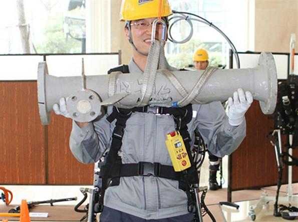 Exoskeleton (dış iskelet)
