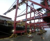 Limanlarda Gemi Operasyonları – Simge
